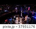 夜景 都市風景 上海の写真 37931176