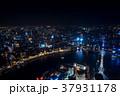 夜景 上海 上海タワーの写真 37931178