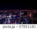 夜景 都市風景 上海の写真 37931181