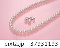 宝石 真珠 ネックレス イヤリング 真珠イメージ パールホワイト パールネックレス パールイヤリング 37931193