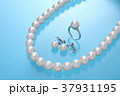 宝石 真珠 ネックレス イヤリング リング パールホワイト パールネックレス パールイヤリング 37931195