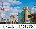 中国 上海 高層ビルの写真 37931698