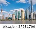 中国 上海 高層ビルの写真 37931700