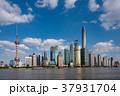 上海 高層ビル 摩天楼の写真 37931704