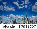 上海 高層ビル 摩天楼の写真 37931707