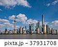 中国 上海 高層ビルの写真 37931708