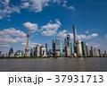 中国 上海 高層ビルの写真 37931713
