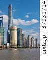 上海 高層ビル 摩天楼の写真 37931714