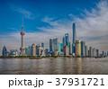 上海 高層ビル 摩天楼の写真 37931721