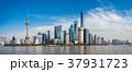 上海 上海タワー 高層ビルの写真 37931723