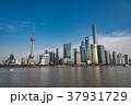 上海 高層ビル 摩天楼の写真 37931729