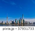 上海 上海タワー 摩天楼の写真 37931733