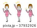 ビジネスウーマン 女性 表情のイラスト 37932926