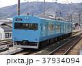 電車 鉄道 列車の写真 37934094