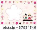 桃 フレーム 雛人形のイラスト 37934546