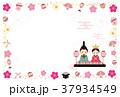 フレーム お雛様 雛人形のイラスト 37934549