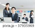 オフィス パソコン ノートパソコンの写真 37935969