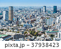 都市風景 ビジネス街 オフィス街の写真 37938423