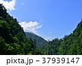 山 雲 風景の写真 37939147