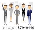 人物 チーム ビジネスのイラスト 37940440
