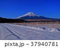 忍野村農地からの雪景色の青空富士山 2018/01/27 37940781