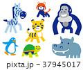 可愛い動物 37945017