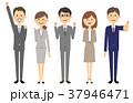 人物 ビジネスウーマン ビジネスマンのイラスト 37946471