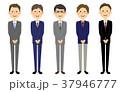 人物 ビジネスマン ビジネスのイラスト 37946777