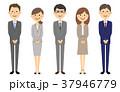 人物 ビジネスウーマン ビジネスマンのイラスト 37946779