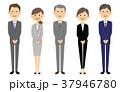人物 チーム ビジネスのイラスト 37946780