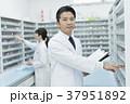 薬局 薬剤師 37951892