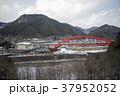栃木県日光市 足尾銅山観光 37952052