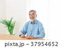 おじいさん おじいちゃん 祖父 シニア シルバー ポートレート 37954652