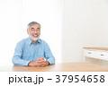 男性 シニア 高齢者の写真 37954658