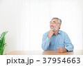 おじいさん おじいちゃん 祖父 シニア シルバー ポートレート 37954663