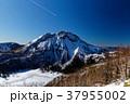 日光白根山 白根山 山の写真 37955002