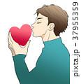 ハートにキス 37955359