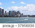 シドニー オペラハウス 世界遺産の写真 37956030