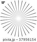 Abstract Circular Geometric Burst Rays On White 37956154