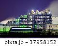 プラント 工場夜景 夜の写真 37958152