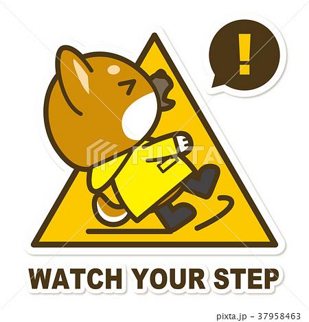 はたらく犬。足元注意サイン 37958463