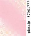 背景 和紙 ピンクのイラスト 37961777