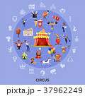 Circus Cartoon Round Composition 37962249