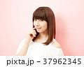 女性 ポートレート アジア人の写真 37962345