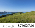 草原 風景 空の写真 37962789