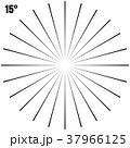 Abstract Circular Geometric Burst Rays On White 37966125