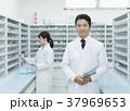 薬局 薬剤師 37969653