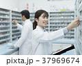 薬剤師 女性 薬局の写真 37969674