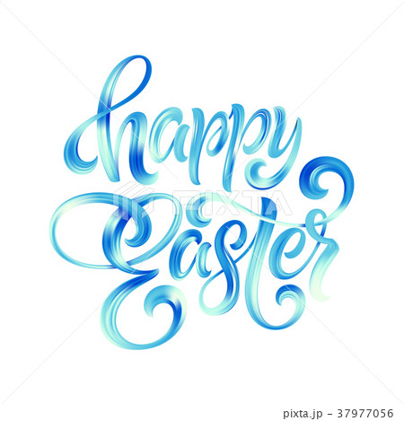 Happy Easter colorful paint lettering. Vector 37977056