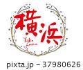 フレーム 横浜 冬 37980626